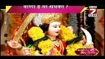 Bar Dancers Ko Ghar Le Aaya Bihaan - Thapki Pyaar Ki