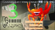 Caranguejo - Parte3| King Crab - Part 3|蟹 第三部