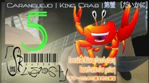 Caranguejo - Parte5| King Crab - Part 5|蟹 第五部