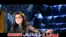 Tora Da Ka Speena Da - Shahsawar and Laila Khan Pashto New Song - Tora Da Ka Speena Da