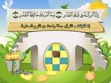 Apprendre le Coran - Sourate 097 Al Qadr (La destinée).