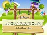 Apprendre le Coran - Sourate 105 Al Fil (L'éléphant).
