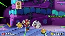 Paper Mario Color Splash {Wii U} прохождение часть 43 на русском