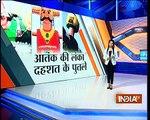 Pak PM Nawaz Sharif show as 'Ravan' Hafiz Saeed 'Meghnaad' Indian Media Report