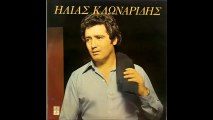 Ilias Klonaridis 1979-LP-Album