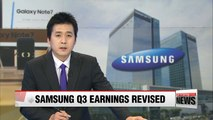 Samsung Electronics' revises down Q3 earnings estimate