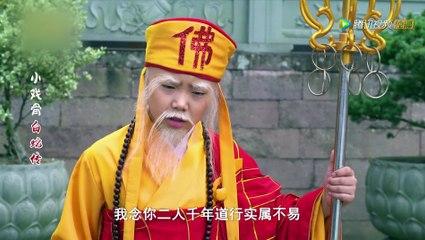 小戲骨白蛇傳 第3集 White Snake Children Ep3
