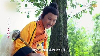 小戲骨白蛇傳 第4集 White Snake Children Ep4