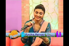 beautiful folk song by Fariha pervez fariha pervez songs