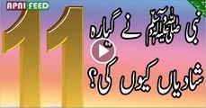Islami-bayanat--Urdu-bayant--Hamare-Nabi-SAW-ki-shadi--Islamic-Bayan--Maulana-tariq-jameel-mp3