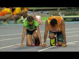 Day 7 evening | Athletics highlights | Rio 2016 Paralympic Games