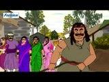 Shivaji Maharaj - The Butchers Punishment - English