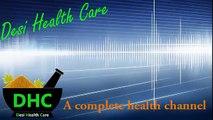 Home Treatment for Nose - Naak ka desi ilaaj  Desi Health Tips in Urdu & Hindi