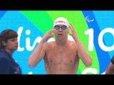 Swimming   Men's 100m Backstroke S12 final   Rio 2016 Paralympic Games