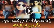 Sohai Ali Abro Backstage Perfomance for ARY Awards Show