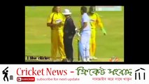 Cricket Fights Players India vs Pakistan vs Australia Fights in Cricket History by Cricket News