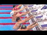 Swimming | Men's 100m Backstroke - S12 Heat 2 | Rio 2016 Paralympic Games