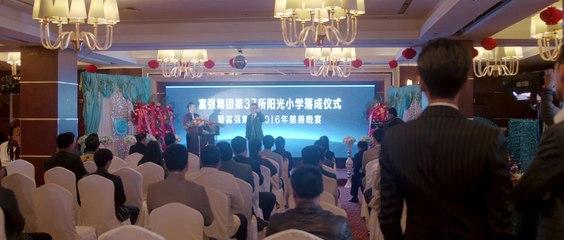 法醫秦明 第3集 Dr Qin Medical Examiner Ep3