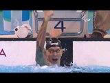 Swimming | Men's 100m Breaststroke SB12 final | Rio 2016 Paralympic Games