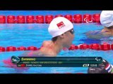 Day 6 evening   Swimming highlights   Rio 2016 Paralympic Games