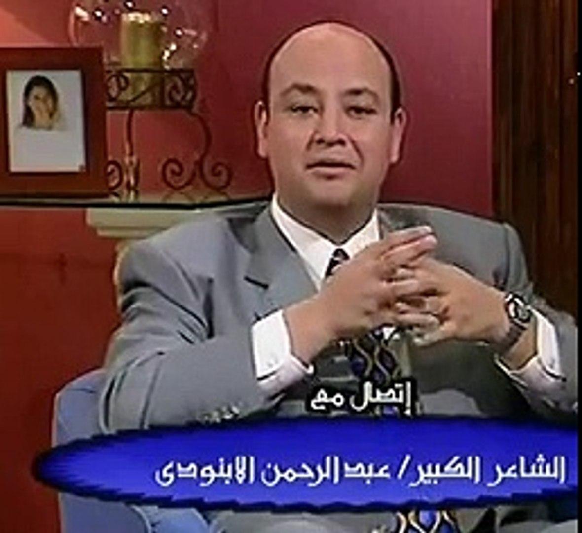 ماجدة الرومي - القاهرة اليوم