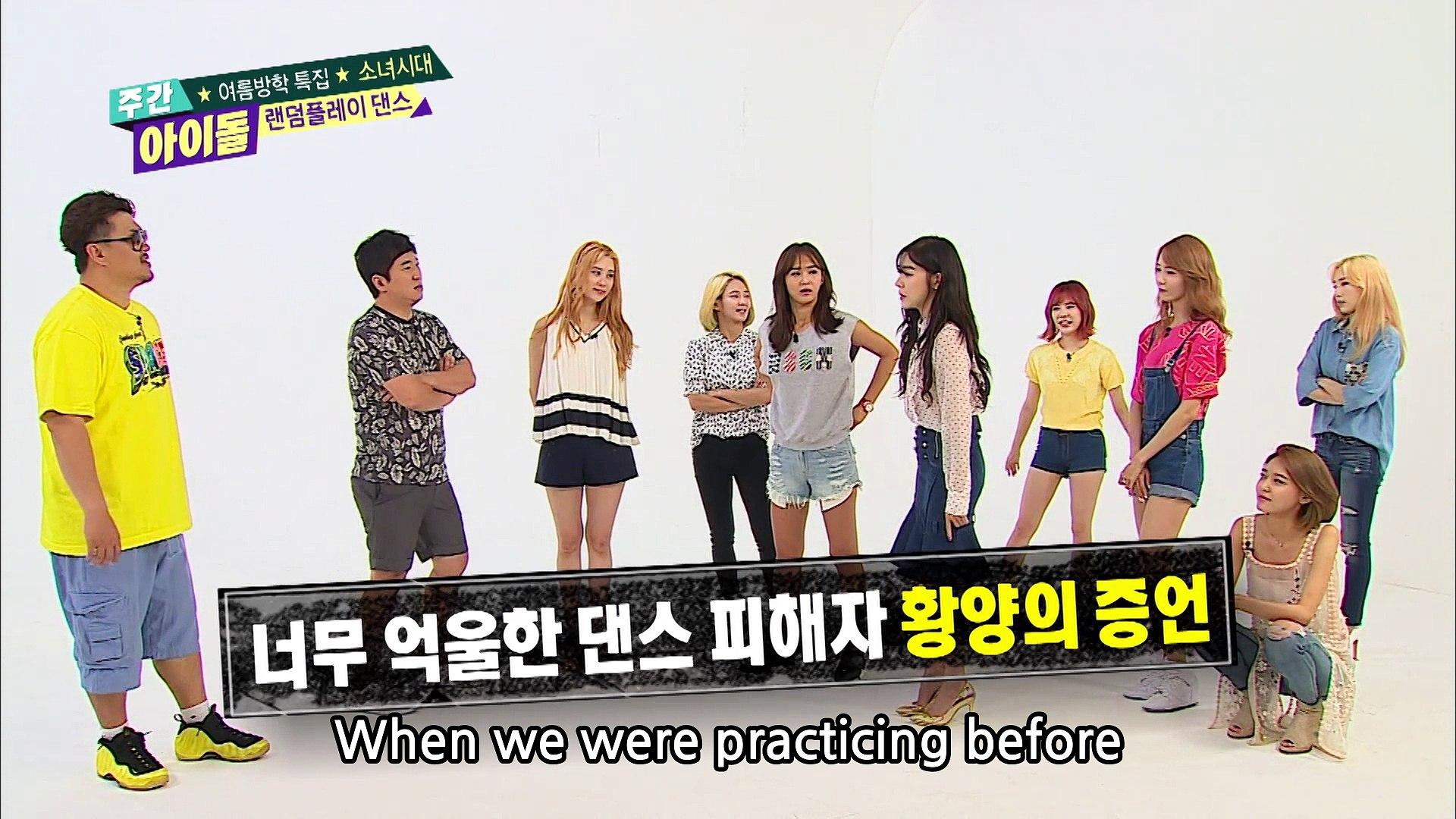 (ENG SUB) 주간아이돌/Weekly Idol #212 Girls' Generation: Random Play Dance