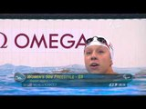 Swimming | Women's 50m Freestyle S9 heat 3 | Rio 2016 Paralympic Games