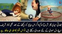 See How Indian Media Is Making Fun Of Nawaz Sharif