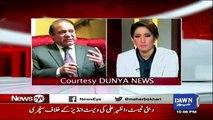 Pervaiz Musharraf escape from Pakistan, He has no courage to return to Pakistan: Nawaz Sharif said in 2011