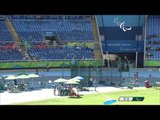 Athletics | Women's 400m - T47 Round 1 Heat 1 | Rio 2016 Paralympic Games