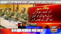 At one side Army is showing reservations on Cyril's story & on other side government has removed Cyril's name from ECL - Dr.Shahid Masood