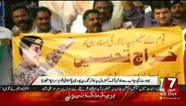 Whole Pakistani Nation Protesting Against Indian Firing at Control Line News October 3, 2016