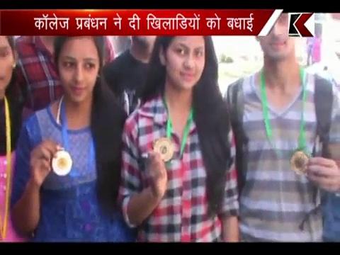 14 10 2016 Sports Mandi College
