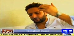 Shahid Afridi reveals what Nawaz Sharif said to him when he met him before elections