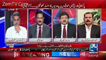 Hamid Mir Reveals Why Govt Is Not Doing Fair Enquiry On Cyril Almeida Issue!