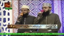 Hazaroon Me Bahattar Tan The Raza Wale by Ibrahim Brothers