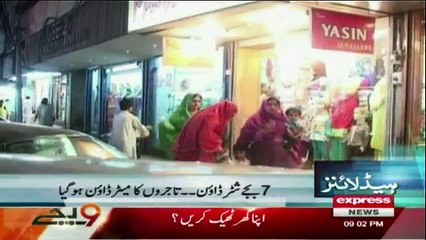 Daily News Bulletin - 14th October 2016