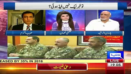 Haroon Rasheed Response On Dawn News Article On National Security