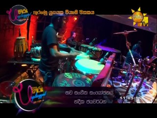 Hiru Unplugged 14/10/2016 Part 2