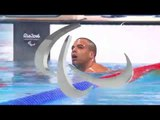 Swimming | Men's 100m Butterfly S10 heat 1 | Rio 2016 Paralympic Games