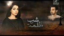 Shab-e-Zulmat - Muharram Special Shortfilm | 11th Oct 2016