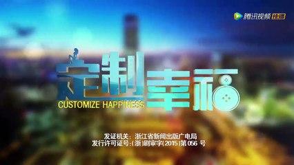定製幸福 第8集 Customize Happiness Ep8