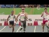 Athletics | Men's 200m - T44  Round 1 Heat 1 | Rio 2016 Paralympic Games