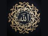 Sourate 97- Al-Qadr (La destinée) ☾Coran récitation français-arabe☽