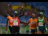 Athletics | Men's 1500m - T11 Round 1 Heat 2 | Rio 2016 Paralympic Games