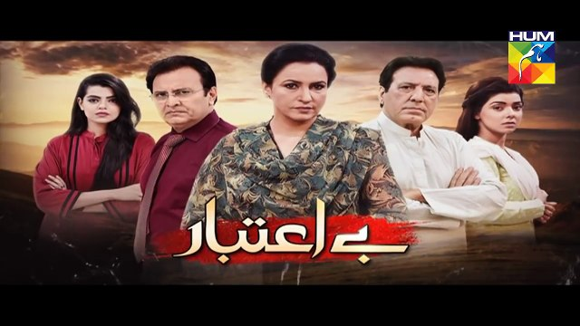 Be Aitebaar Episode 46 Promo HD HUM TV Drama 3 Oct 2016