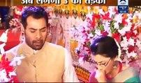Kumkum Bhagya 18th October 2016  | Indian Drama | Latest Updates Promo |Latest Serial 2016 | Zee TV