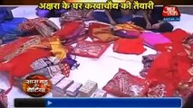 Yeh Rishta Kya Kehlata Hai 17 October 2016 Latest Update Hindi News  Star plus Tv Promo Updates