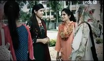 Ek Thi Marium Trailer New Pakistani Movie By Sanam Baloch