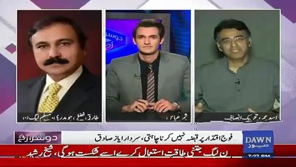 What Will PTI Do If Govt Arrests Imran Khan? Watch Asad Umar's Reply